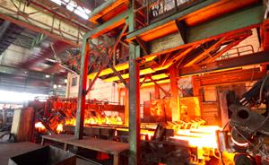 steel-processing